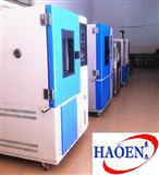 高低温循环实验装置