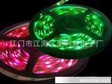 厂家直销3258RGB彩色LED软光条/LED灯条灯带