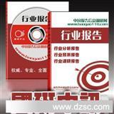 中国手机Flash市场开发模式及市场投资决策咨询报告(2013-2018年