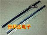 50P单排针40PIN单排插针2.54MM单排公针2.0MM 1.0MM 0.8MM 1.27MM