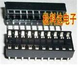 IC插座DIP18脚插座芯片座集成电路插座DIP20 DIP24 DIP28 DIP32