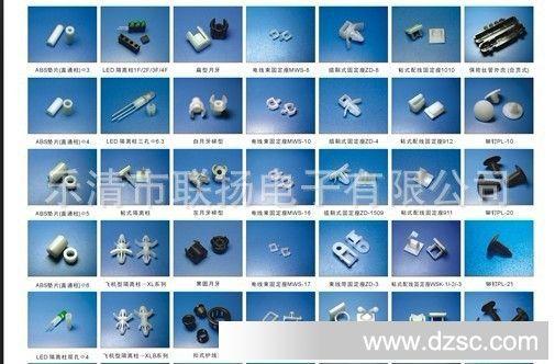 螺旋型保险丝外壳5x20 阻燃尼龙66 保险丝盒系列