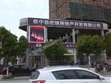 南京led大屏,led彩色电子大屏幕