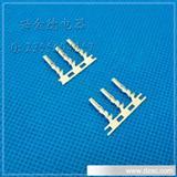 JST SYP2.5公母胶壳 空接系列 胶壳端子对插连接器 HOUSING