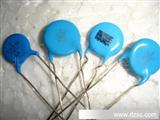 交流安规陶瓷电容 (250VAC400VAC/500VAC)  222 472