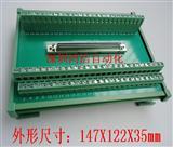SCSI100-TB中继端子台转接板可替代ADAM-39100