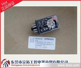 特价便宜销售 欧姆龙OMRON 断电延时继电器 MKS2P DC6V