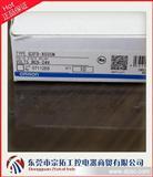 大量现货特价 欧姆龙闪烁继电器 G3FD-X03SN DC5-24正品