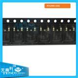 BTA208S-600E双向晶闸管 高变换率 8A 600V保证原装NXP