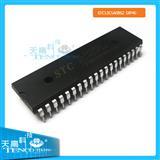 STC12C5A08S2-35I-PDIP40 STC12C5A08S2 STC单片机 全新原装现货
