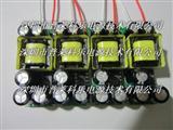 LED蜡烛灯电源 10W 18W电源 LED电源 LED室内照明电源