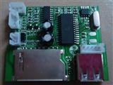 语音模块-语音芯片-语音IC-语音单片机控制模块开发设计