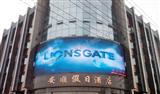 南京LED屏幕,LED大屏价格