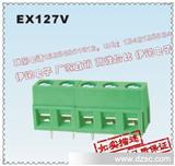 厂家直销接线端子127V 欧式螺钉式5.0MM间距/铜环保/绿色/可拼接