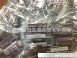 日本尼康 63V470UF 12.5X25 PW系列 高频长寿命 NICHICON 电容器