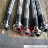 国产及进口不锈钢金属软管 不锈钢波纹管 耐高温耐酸碱