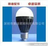 塑胶散热器 LED导热塑胶球泡配件 5W球泡塑胶配件 LED塑胶灯壳