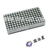 3.0双色模块/1588双色模块/LED点阵模块/显示模块 [国冶星]