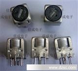 超声波测距升压专用中周 倒车雷达升压专用中周 升压变压器