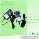 深圳厂家CE ROSH12V2A24W数码相框电源适配器