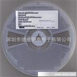 村田/TDK_0603贴片陶瓷电容全系列型号NPO_X5R_X7R贴片电容