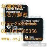MSP430G2452单片机解密2天内完成