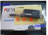 基恩士高精度接触式传感器GT2-H12K