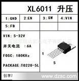 代理芯龙升压型直流电源变换器芯片XL6011