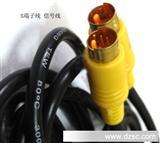 高品质 封装 3米S端子高清线、4针公对4针公 S端子连接线