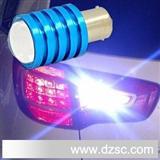 S25 1156 大功率5W 流氓倒车灯 超高亮进口Q5灯珠 LED汽车灯泡