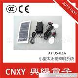 小型太阳能发电系统10W电池板+5A控制器+7HA蓄电池+LED灯