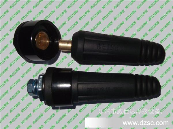 欧式快速接头dkj-50 焊机快速接头10-25 dkj系列 铜快