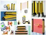 光电保护装置|深圳专业厂家