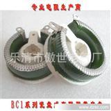 厂家批发 高频率合成式圆盘形电阻器 滑线变阻器BC1-25W 3K