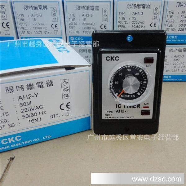 原装正品 CKC 松菱 时间继电器 AH2 Y 定时器 -原装正品 CKC 松菱
