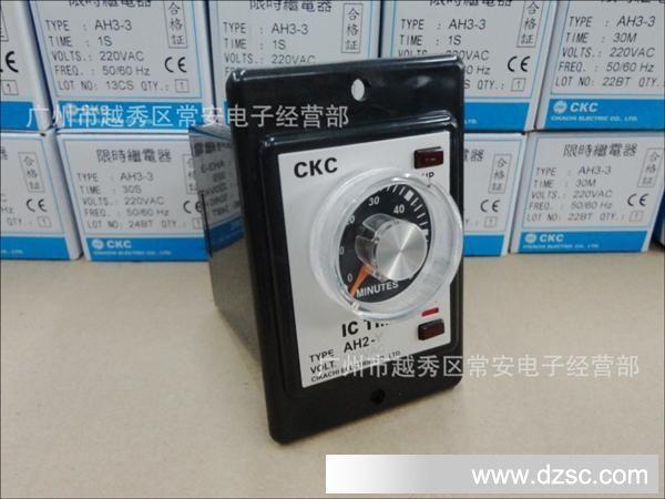 原装正品 CKC 松菱 时间继电器 AH2 Y 定时器