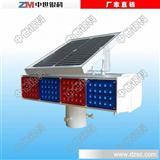 专业制造太阳能交通警示灯 红蓝爆闪模式更醒目,太阳能爆闪灯