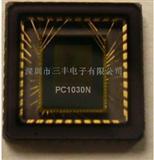 PC1030 韩国 Pixel Plus CMOS 图像传感器集成了图像处理器、TV译码器和视频数模转化等功能