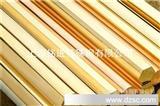 库存热销铜镍合金 CuNi10电阻材料 铜棒价格