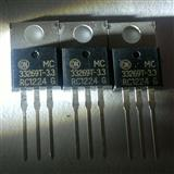 MC33269T-3.3G,800mA低压差稳压器