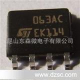 ST一级代理:原装进口DC/DC转换器集成电路MC34063
