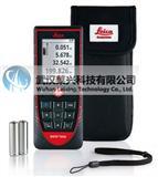 徕卡手持式激光测距仪D510