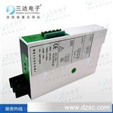 CD194I-7BO 交流电流变送器 三达7B0 电流变送器