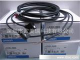 OMRON欧姆龙光电开关传感器 E3C-S50 2M【全新正品】