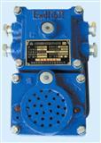 矿用隔爆兼本安型通讯声光信号器KXH127