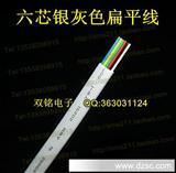 高品质 RJ12电话线 6P6C 纯铜环保 六芯电话线 6芯 大量现货
