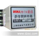 /晶体管闪烁继电器/JSZ-2