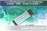 全新原装 A1363:可编程线性霍尔效应传感器 IC