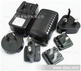 12W 15W可转换插头插墙适配器 可转换头充电器 多国插头适配器