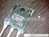 拆机场效应管k2995